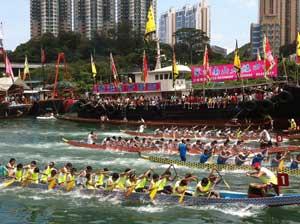 Dragon Boat Festival 2020 Hong Kong