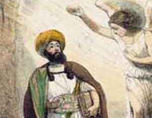 Ascension of the Prophet Muhammad