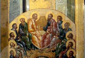 Orthodox Pentecost 2017 - Romania