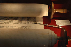 Ancient scroll Torah